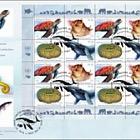 (New York) - Endangered Species 2019 - FDC Sheetlet