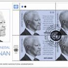 Kofi Annan New York Definitive - FDC Block of 4