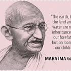 Mahatma Gandhi NY Definitive - Mint