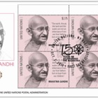 Mahatma Gandhi NY Definitive - FDC Block of 4