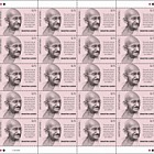 Mahatma Gandhi NY Definitive - Full Sheet CTO