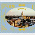 (Vienna) - 2019 World Heritage, Cuba