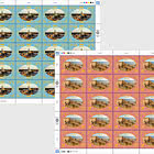(Vienna) - 2019 World Heritage, Cuba - Sheet Mint