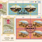 (Vienna) - 2019 World Heritage, Cuba - FDC Block of 4