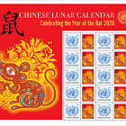 Chinese Lunar Calendar - Year of the Rat