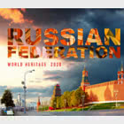 (New York) Patrimoine mondial 2020 - Fédération de Russie