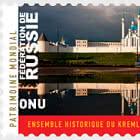 (Genève) Patrimoine Mondial 2020 - Fédération de Russie