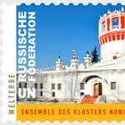 (Vienna) 2020 Patrimonio mondiale - Federazione russa