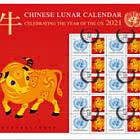 Calendrier lunaire chinois - Année du boeuf