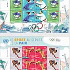 (Ginevra) - Sport per la pace 2021