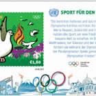 (维也纳) - 体育促进和平 2021