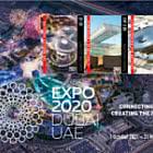 2020 年迪拜世博会