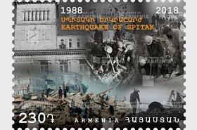 Earthquake of Spitak