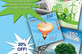Buy Europa 2015 & 2016 Sets and save 20% - NOW $2.45