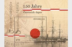 150 Ans D'Autriche - Japon