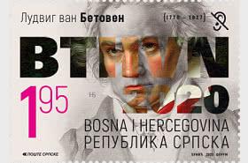 250 Years Since the Birthday of Ludwig Van Beethoven