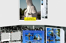 15% 折扣收藏 Medugorje 2011