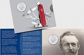 Swiss Army Knife - Folder