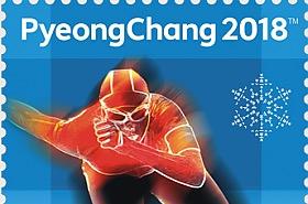 XXIII Olympic Winter Games, PyeongChang 2018