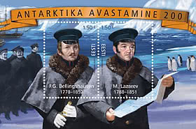 Discovery of Antarctica 200, Estonian-Russian Joint Issue