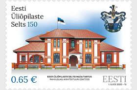 Société Estonienne des Étudiants 150
