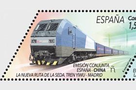 emissione congiunta Spagna - Cina, La Nuova via della Seta