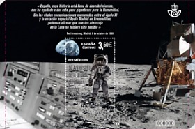 50 ° Anniversario del Primo Sbarco sulla Luna