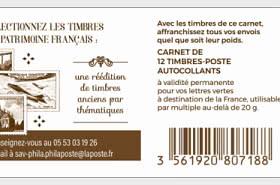 Sellos De La Herencia Francesa De Marianne