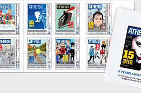 15 Years Athens Voice