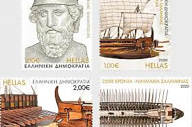 2500 Anni Anniversario Della Battaglia Di Salamina