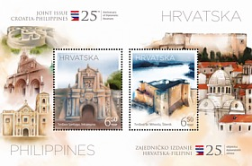 Joint Issue Croatia - Philippines, 25th Anniversary of the Establishment of Diplomatic Relations