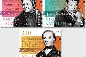Famous Croats (C)