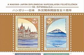150ème Anniversaire des Relations Diplomatiques Entre la Hongrie et le Japon