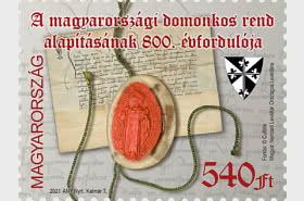 匈牙利多米尼加共和国成立800周年