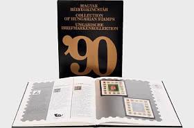 Offre spéciale - 30% de réduction sur l'Annuaire 1990 Noir