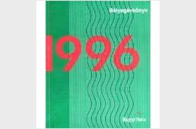 Offre spéciale - 30% de réduction sur l'Annuaire 1996