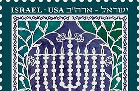 Emission Conjointe Israël - États-Unis