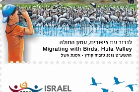 Tourism in Israel