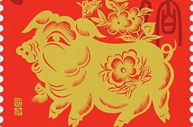 Año Nuevo Lunar - Año del Cerdo