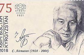 The Anniversaries of Great Personalities - Chinghiz Aitmatov