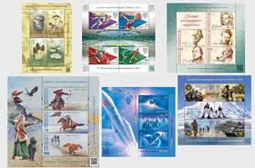 Werbeangebot - 2017 Year Set (Miniaturblätter)