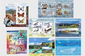 Werbeangebot - 2018-Jahres-Set (Miniaturblatt)