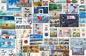 Werbeangebot - Vollständige Sammlung 2014 - 2019 Jahressatz