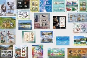 Werbeangebot - Vollständige Kollektion 2015 - 2019 Jahresset (Miniaturblätter)