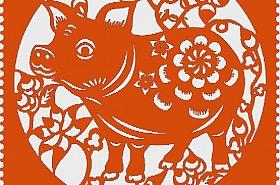 Signe du Zodiaque Chinois