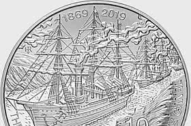 150th Anniversary of the Suez Canal (1869 -2019) Silver Proof