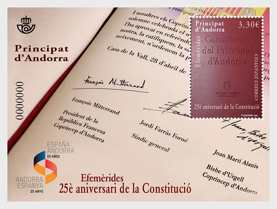 25th Anniversary of the Constitution - Miniature Sheet