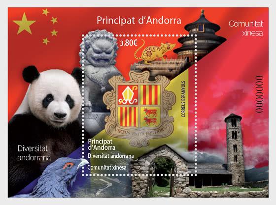 Diversitat Andorrana Comunitat Xinesa - Hojas Bloque