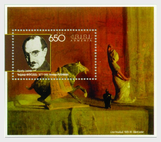 125ème Anniversaire de Hovsep Pushman - Blocs feuillets
