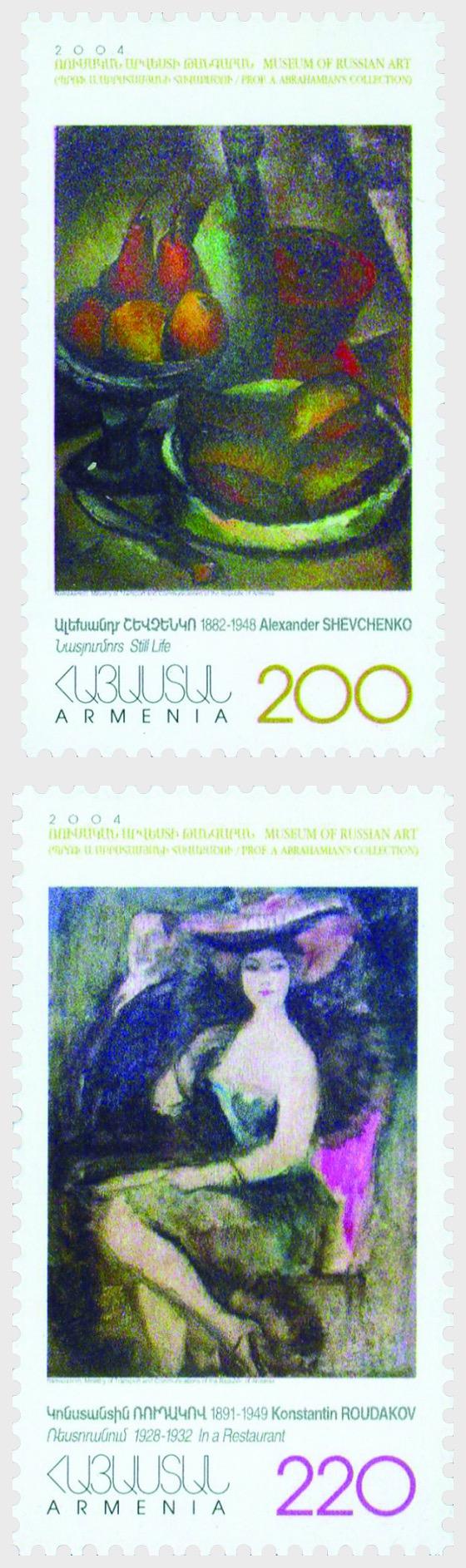 Museo de Arte Ruso - Konstantin Roudakov y Alexander Shevchenko - Series